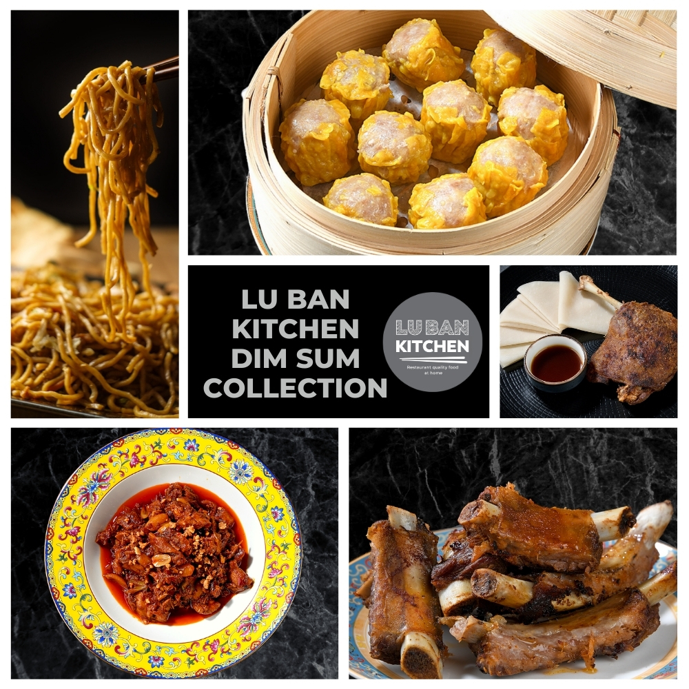 Lu Ban Dim Sum Collection